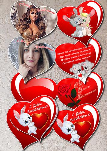Валентинки | День влюбленных