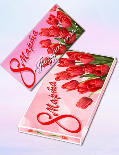 Набор из конверта для денег и обертки на шоколад - С 8 марта