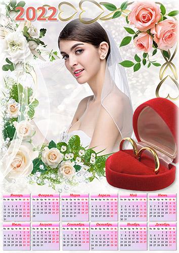 Свадебный календарь на 2022 год - Белая фата